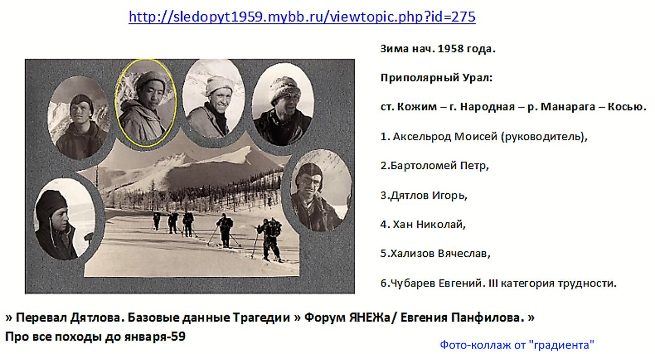 http://s5.uploads.ru/FYBKN.png