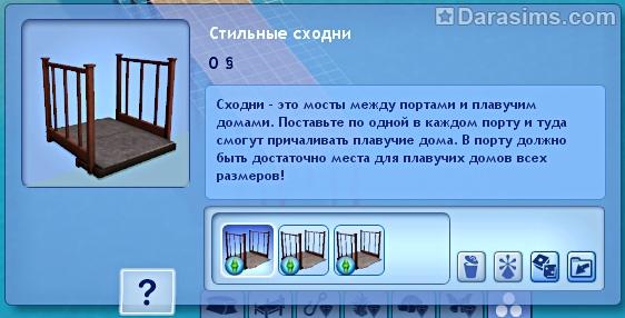 http://s5.uploads.ru/FxXt6.jpg