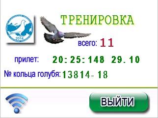 http://s5.uploads.ru/FxyzJ.jpg