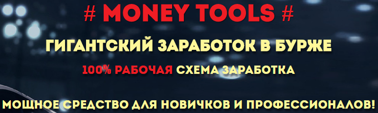 http://s5.uploads.ru/FyJKP.png