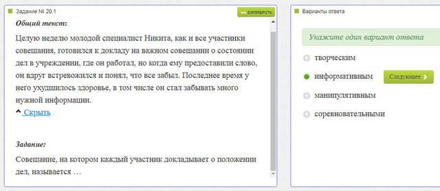 http://s5.uploads.ru/G004x.jpg