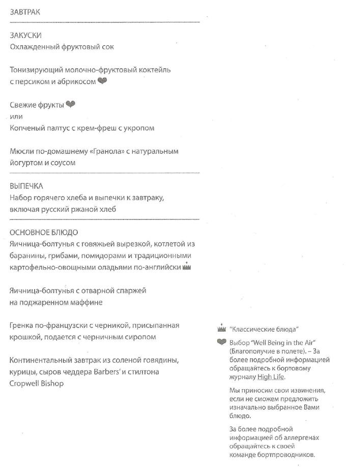 http://s5.uploads.ru/G09L3.jpg