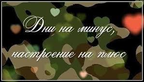 http://s5.uploads.ru/G0xmY.jpg