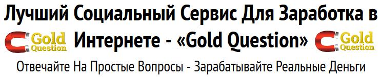 http://s5.uploads.ru/G2Ebs.png