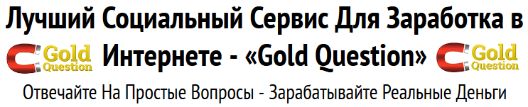 Twitter.PRO - 112 327 рублей за 30 минут вашего времени (Стандарт) G2Ebs