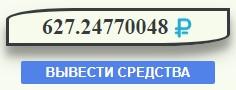 http://s5.uploads.ru/G4QrB.jpg