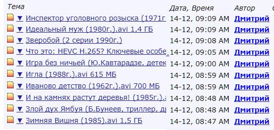 http://s5.uploads.ru/G5hMb.jpg
