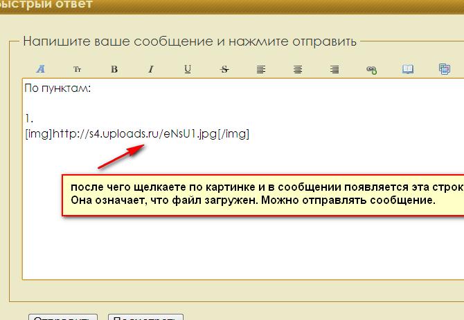 http://s5.uploads.ru/GAU57.png