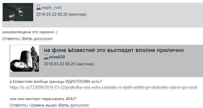 http://s5.uploads.ru/GKatZ.png