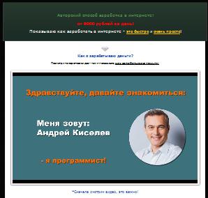 http://s5.uploads.ru/GKoQF.png