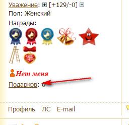 http://s5.uploads.ru/GNWwa.jpg