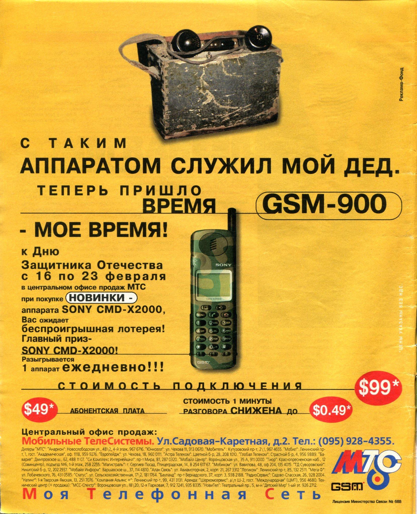 http://s5.uploads.ru/GU4ov.jpg