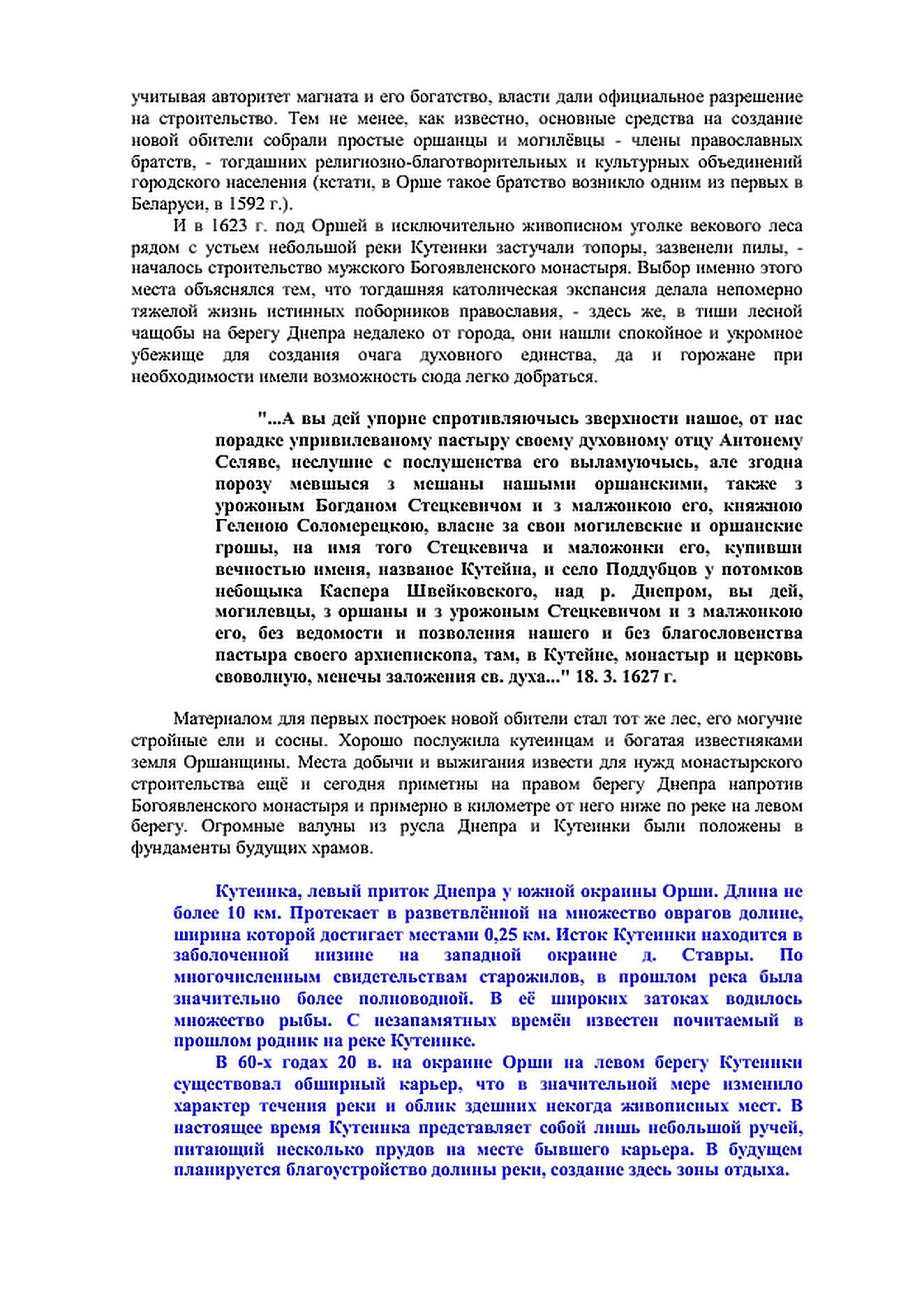 http://s5.uploads.ru/GWOx6.jpg