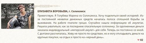 http://s5.uploads.ru/GXm1O.jpg