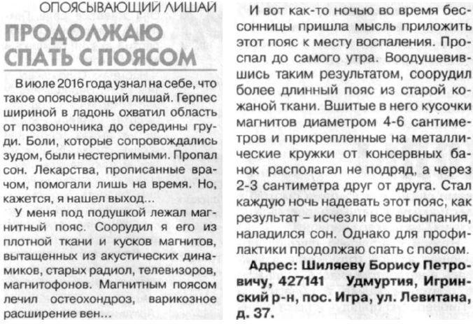 http://s5.uploads.ru/GYQkA.jpg