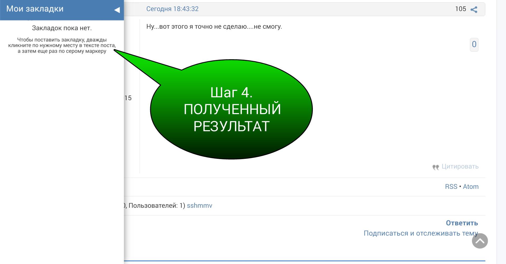 http://s5.uploads.ru/GeJUc.jpg