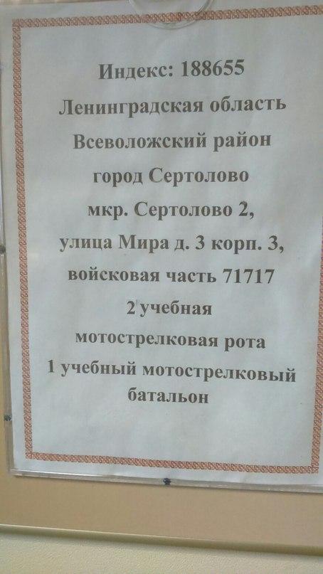 http://s5.uploads.ru/GesKJ.jpg