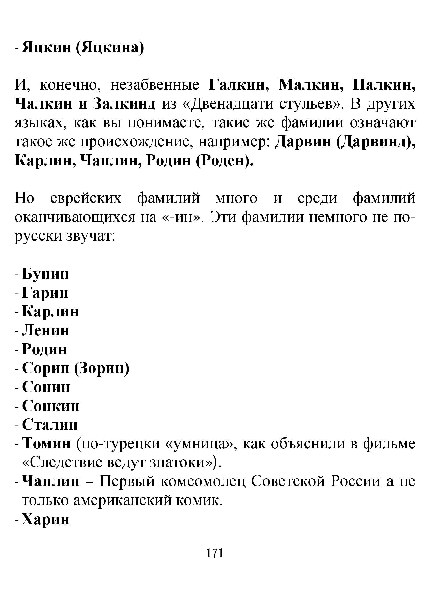 http://s5.uploads.ru/GhBol.jpg