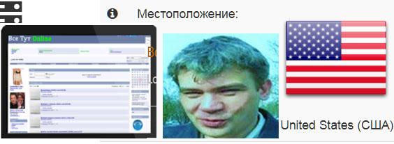 http://s5.uploads.ru/Go1TP.jpg