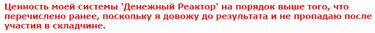 http://s5.uploads.ru/GoVtY.png