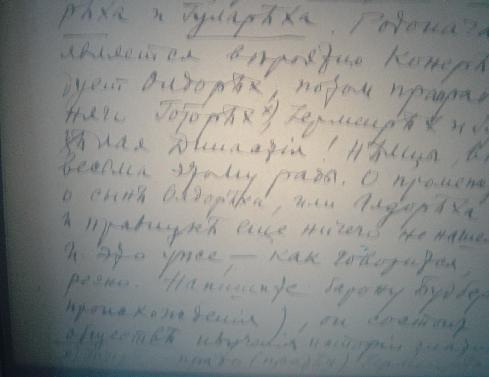 http://s5.uploads.ru/GqD6d.jpg