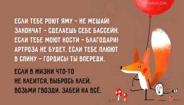 http://s5.uploads.ru/GrdP2.jpg