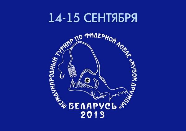 http://s5.uploads.ru/H4Py8.jpg
