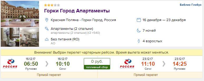 http://s5.uploads.ru/HDk7B.jpg
