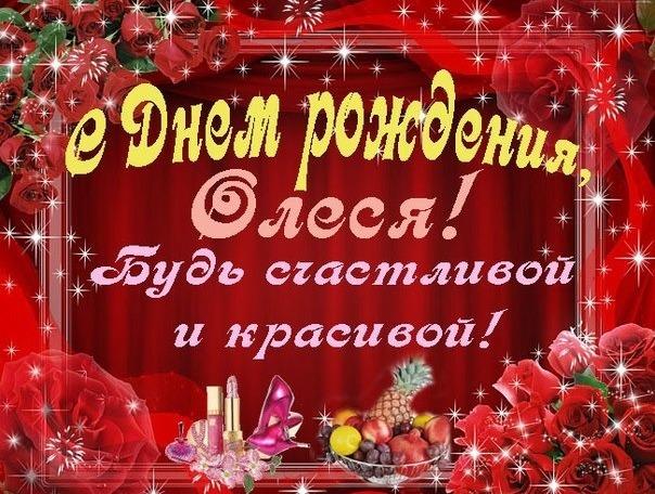http://s5.uploads.ru/HOTKG.jpg