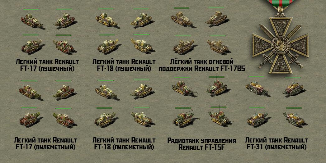http://s5.uploads.ru/HT25S.jpg