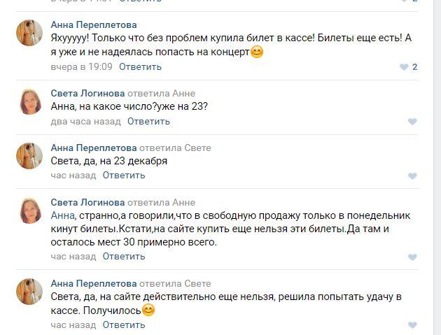 http://s5.uploads.ru/HX5h1.jpg