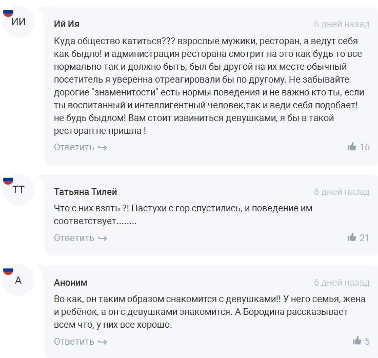 http://s5.uploads.ru/Hhx2G.jpg