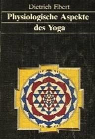 Йога, цигун и ТОПрактики (ТО - телесно ориентированные)