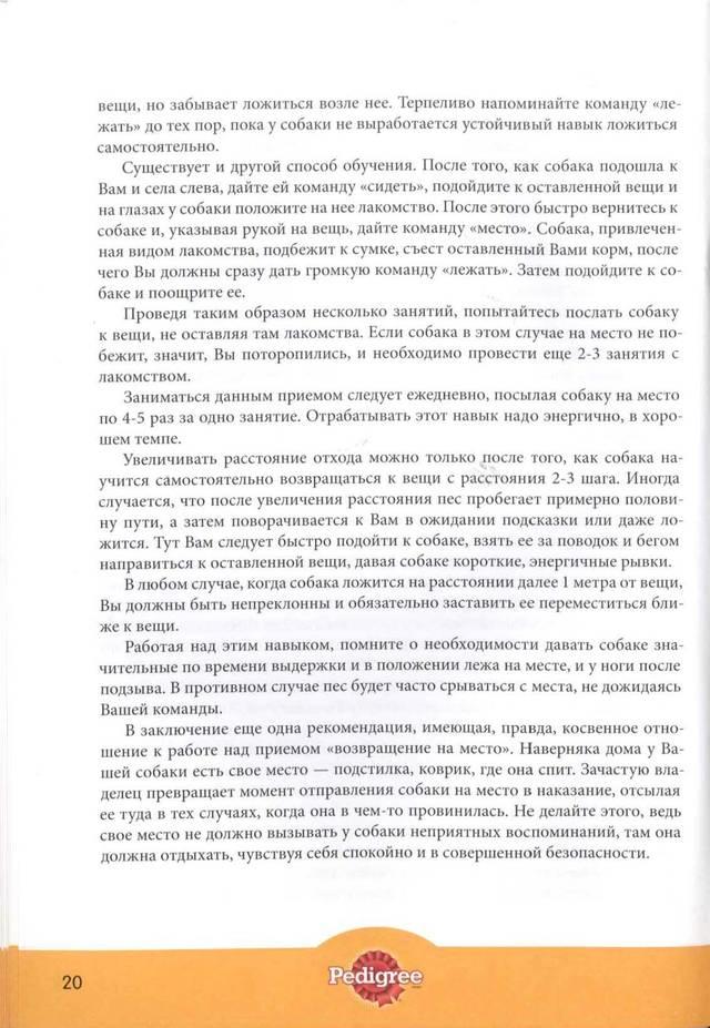 http://s5.uploads.ru/Hn62y.jpg