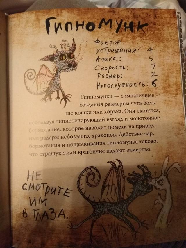 http://s5.uploads.ru/Ho2hE.jpg