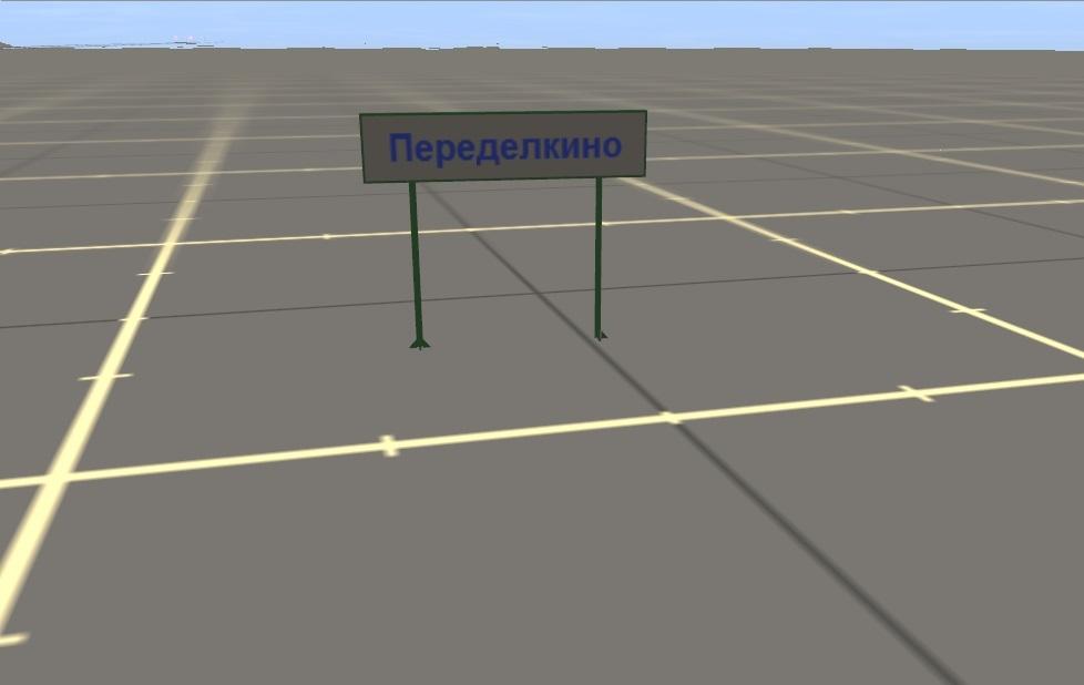 http://s5.uploads.ru/I5DtY.jpg