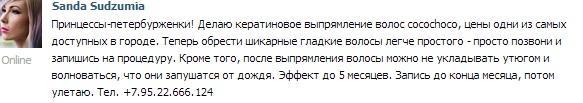 http://s5.uploads.ru/I6xhN.jpg