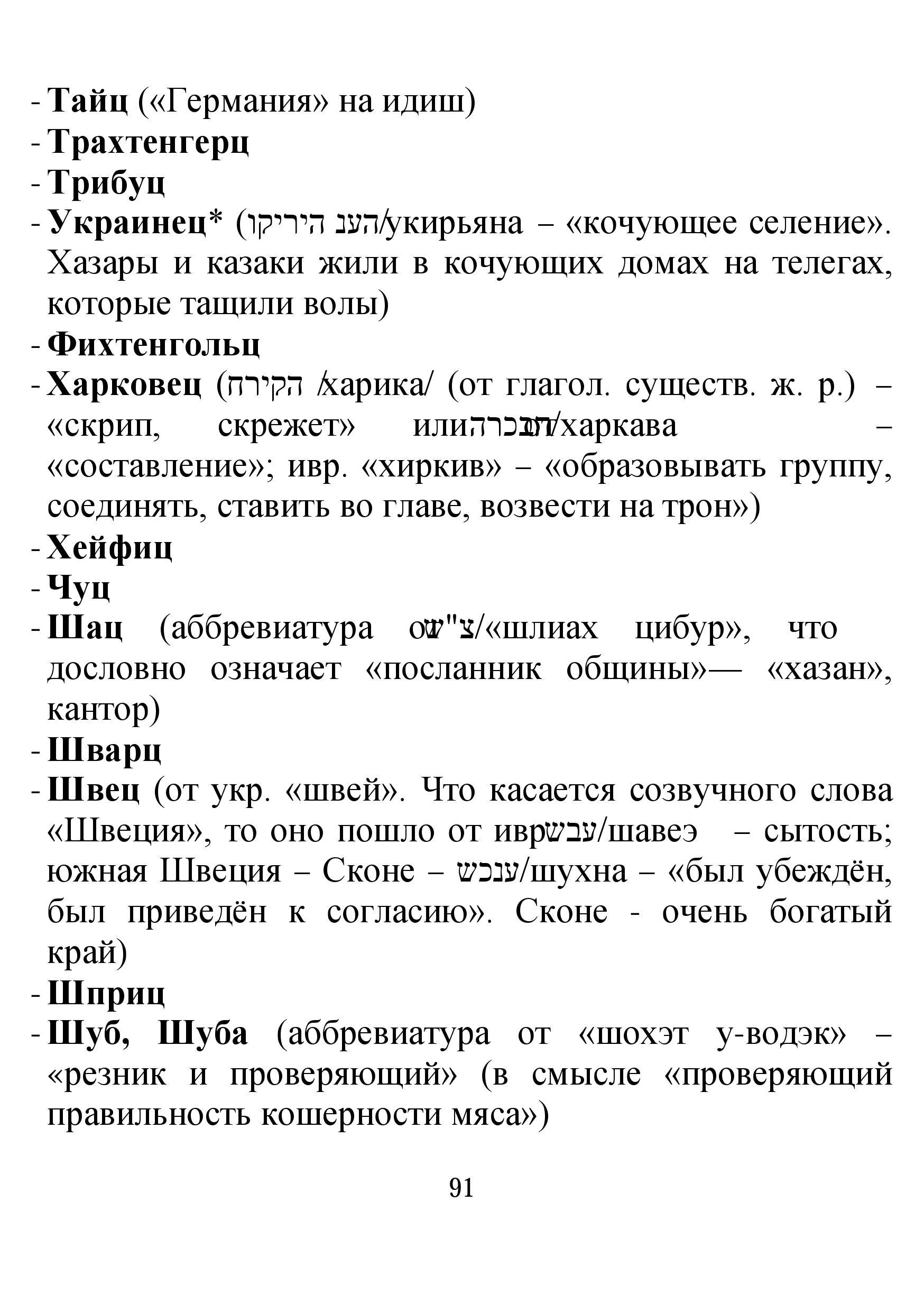 http://s5.uploads.ru/ICHbK.jpg