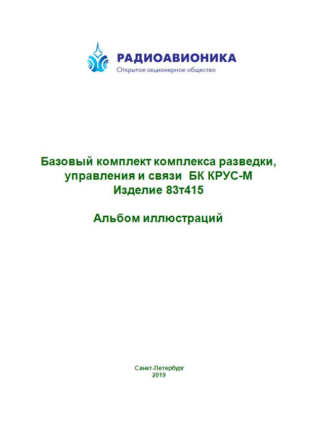 http://s5.uploads.ru/IEHCq.jpg