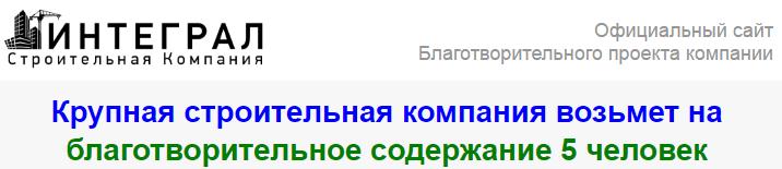 http://s5.uploads.ru/IFWRj.png
