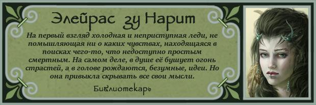 http://s5.uploads.ru/ILrVP.png