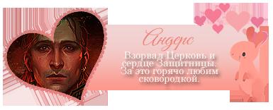 http://s5.uploads.ru/IOJcK.png