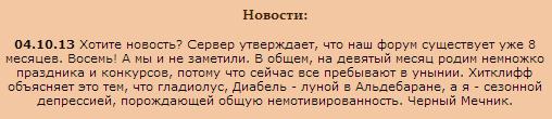 http://s5.uploads.ru/IVhiN.png