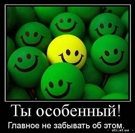 http://s5.uploads.ru/IYQ31.jpg