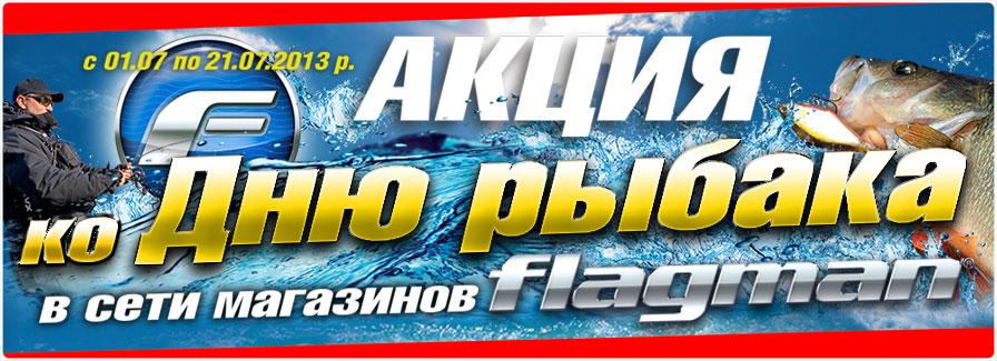 http://s5.uploads.ru/IZWdq.jpg