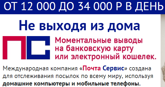 http://s5.uploads.ru/IbUzh.png