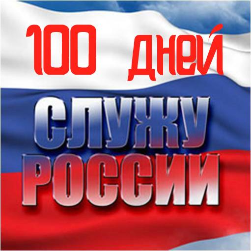 http://s5.uploads.ru/IfP6N.jpg