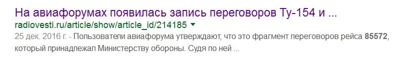 http://s5.uploads.ru/IjJ0V.jpg