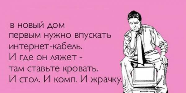 http://s5.uploads.ru/IpAf4.jpg