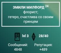 http://s5.uploads.ru/IuYaK.jpg
